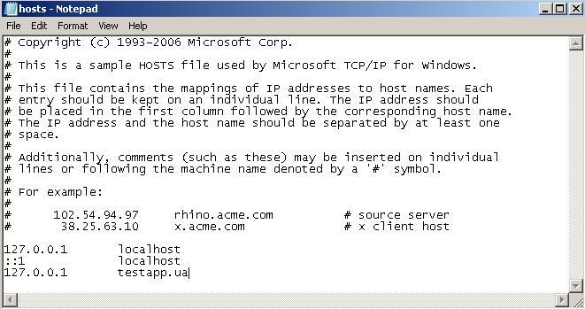 Правка файла hosts