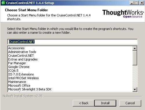 42_ccnet_install_6